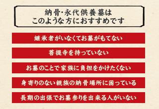 野田山や卯辰山のお墓を墓じまいする方も増えています